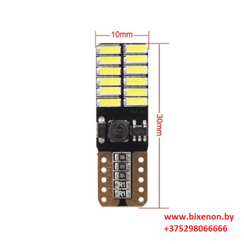 Светодиодная лампа W5W/T10 4014-24SMD Canbus Bipolar (плоский, яркий белый)