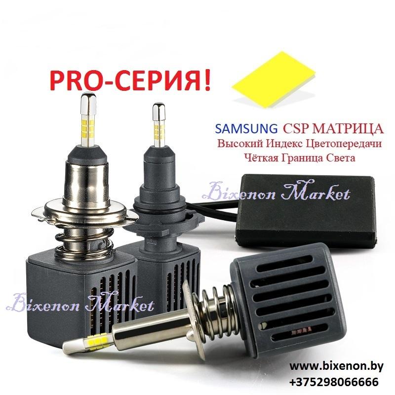 Светодиодные сверхъяркие лампы головного света F2 (5000 LM) H11 на матрице CSP Samsung