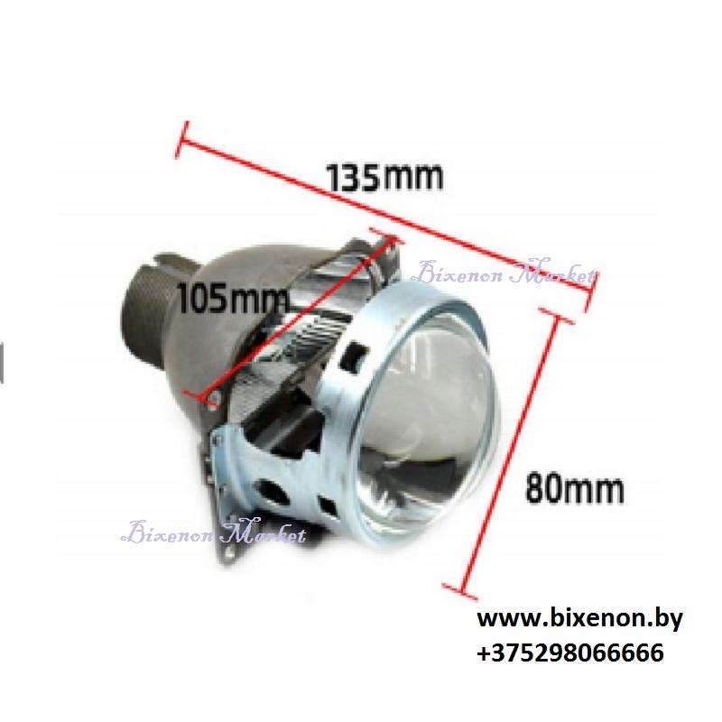 Биксеноновая линза Clearlight H3R Bi-Xenon Original 3,0 D2/D4 (KBM CL G3 BX)