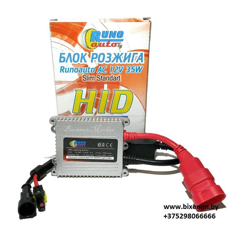 Блок розжига AC 12V «Runoauto Premium» A5 Ultraslim