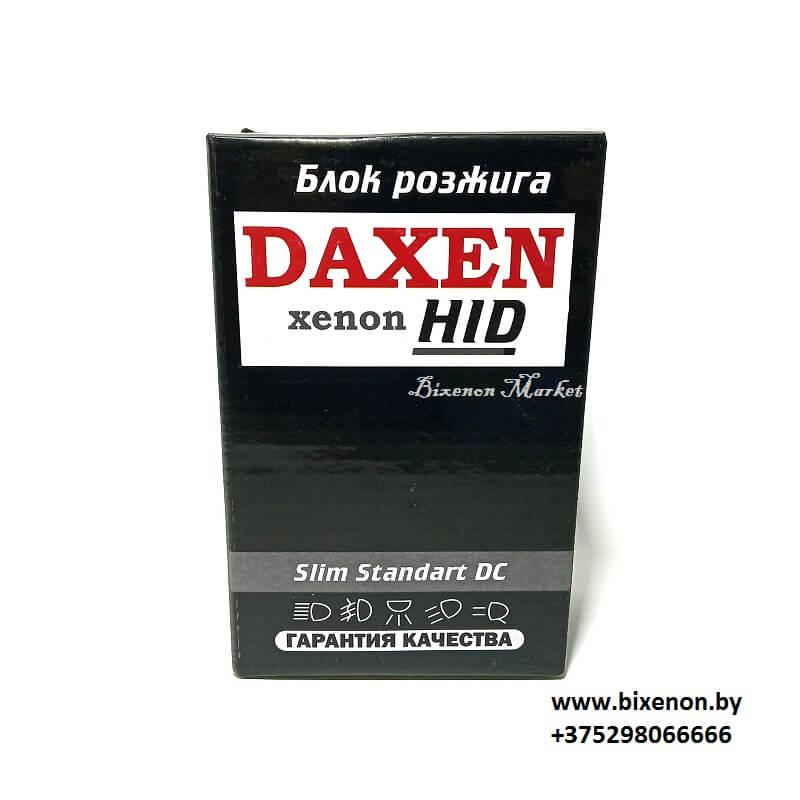 Блок розжига «DAXEN» SLIM DC (металл.)