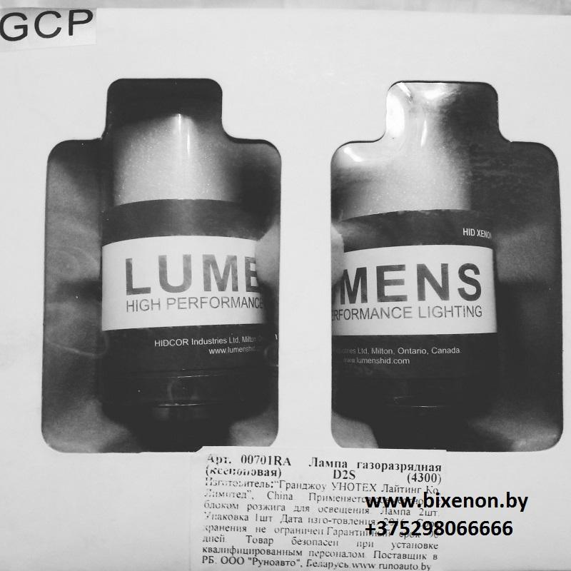 Ксеноновая лампа D2S LUMENS