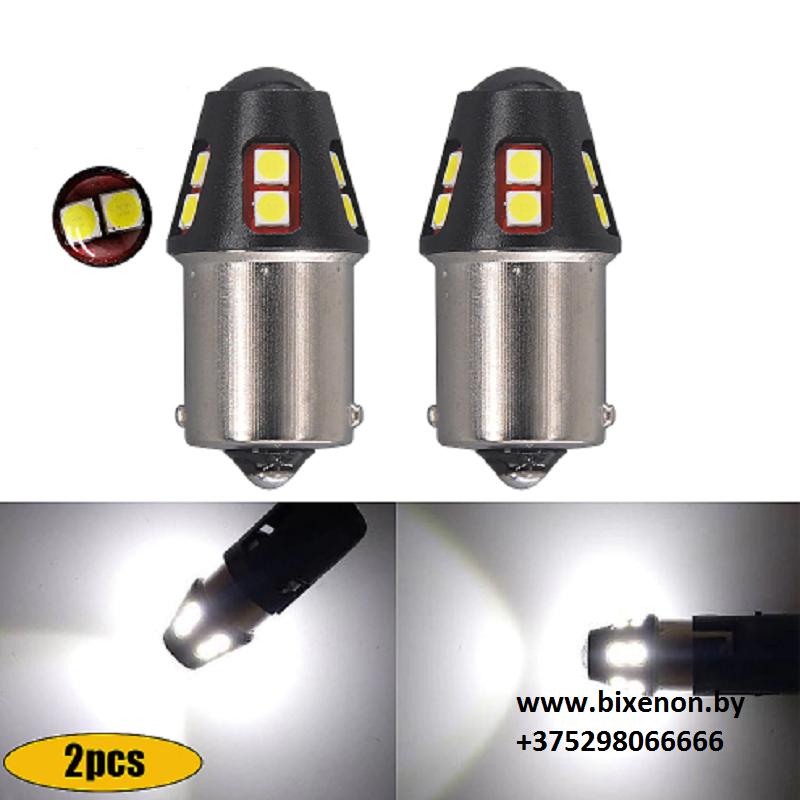 Светодиодная лампа BA15S 12-SMD 3030