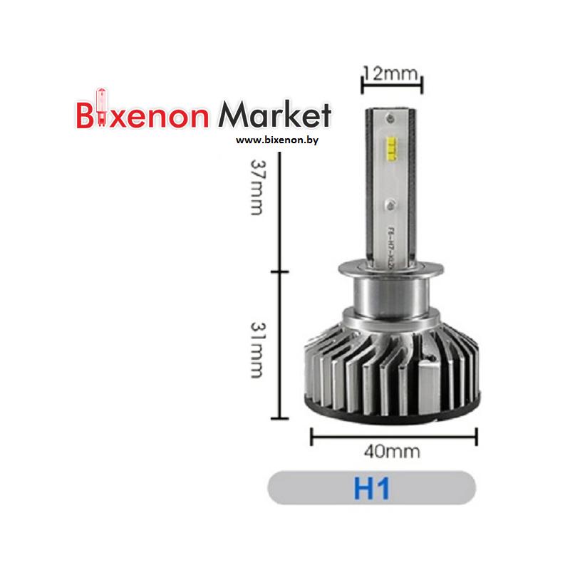 Светодиодные лампы головного света RA8-mini (3000 LM) ZES PHILIPS H1