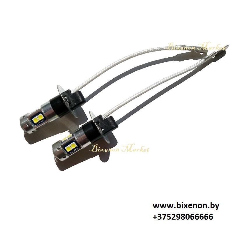Светодиодная лампа H3 3030-10LED с линзой