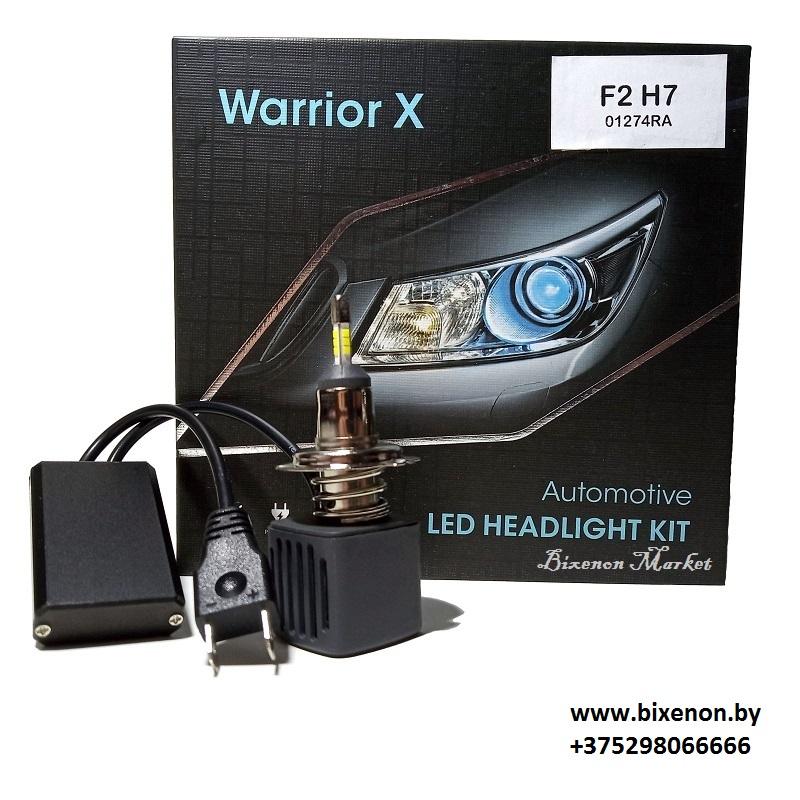 Светодиодные сверхъяркие лампы головного света F2 (5000 LM) H7 на матрице CSP Samsung