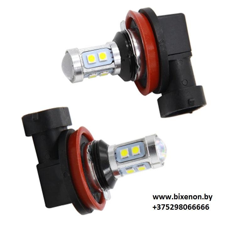 Светодиодная лампа H11 3030-10LED с линзой