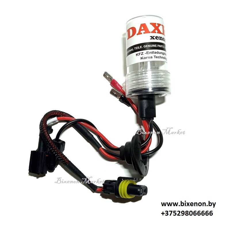 Лампа ксеноновая H3 DAXEN DC