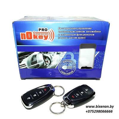 Модуль дистанционного управления NO'Key PRO с расширенными функциями