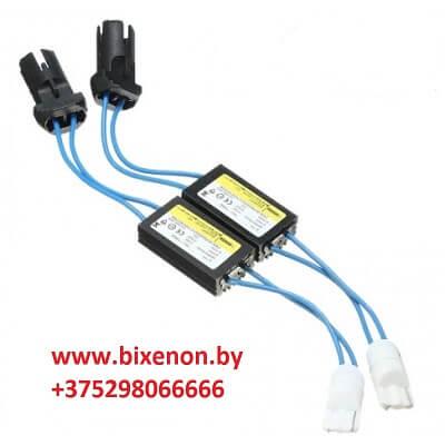 Обманка (Canceller) для светодиодных ламп цоколя T10