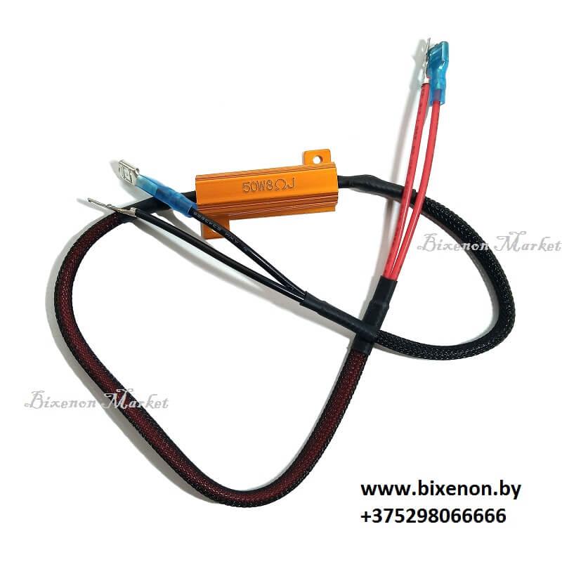 Обманка (резистор) 8 Ом 50ВТ