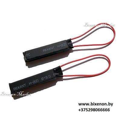 Обманка (резистор керамика в кембрике) для светодиодов 20W