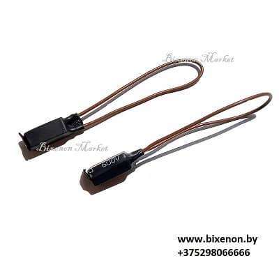 Обманка (резистор керамика в кембрике) для светодиодов 5W