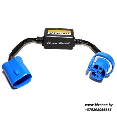 Обманка (Canceller) LED ламп в штатный цоколь HB5(9007)