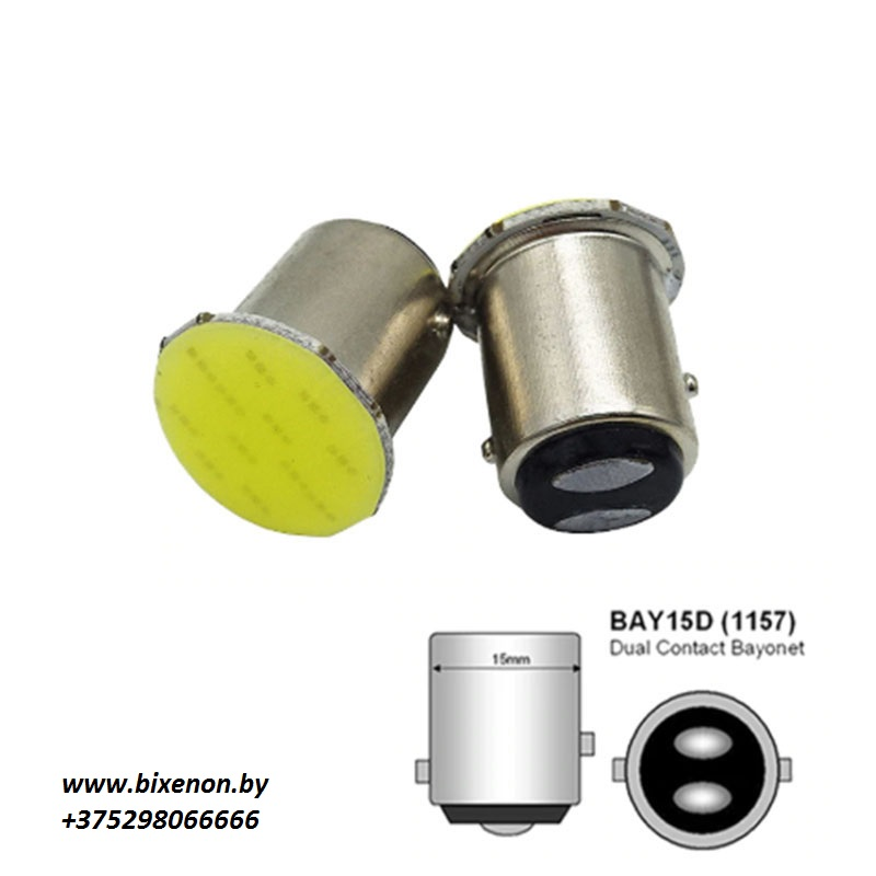 Светодиод BA15-COB-mini 12В