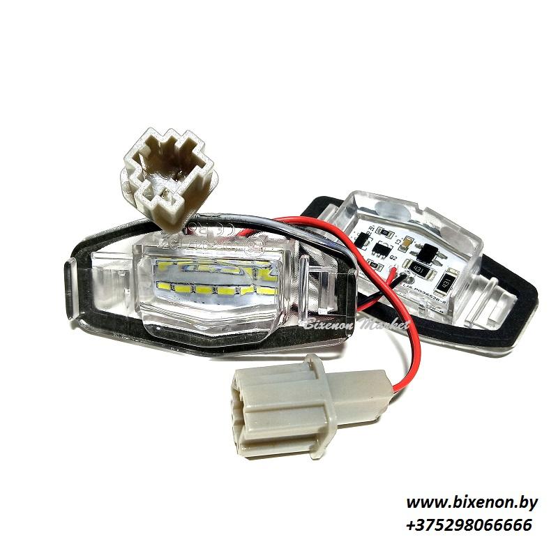 Плафон освещения номерного знака Honda/Acura
