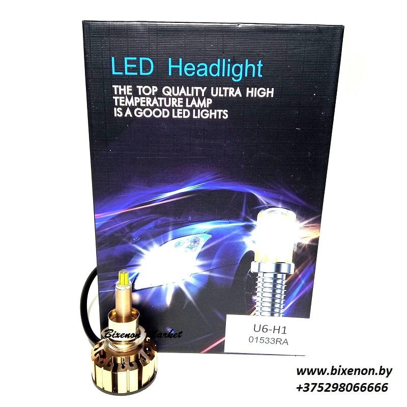 Светодиодные лампы в головной свет U6(2500lm) H1 multiCOB