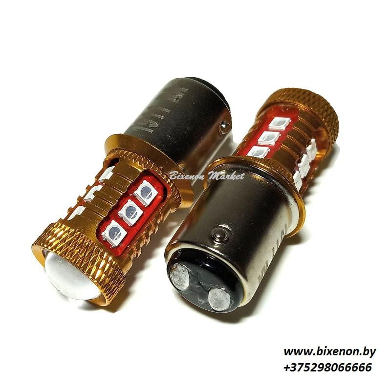 Светодиодная лампа BA15 (1156)-3030-15SMD 1к/2к КРАСНЫЙ