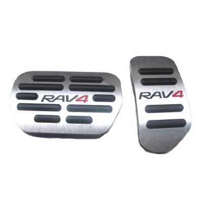 Алюминиевые накладки на педали Toyota RAV4 (автомат)